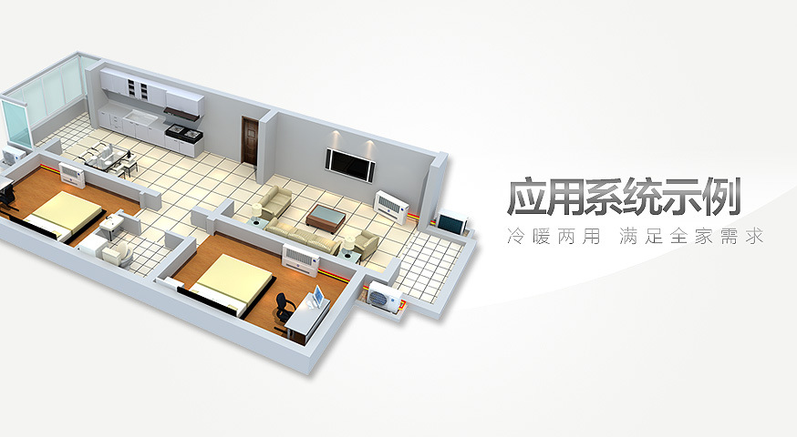 http://www.ne01.com/Userfiles/chanpin/fujia/p7.jpg