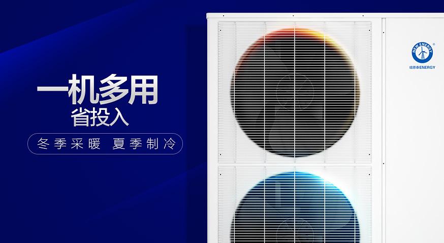 http://www.ne01.com/Userfiles/chanpin/zhihui/06.jpg