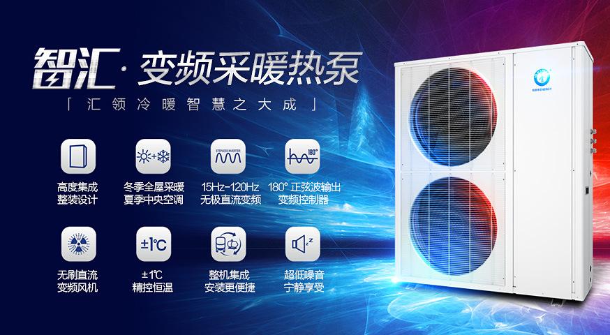 http://www.ne01.com/Userfiles/chanpin/zhihui/01.jpg