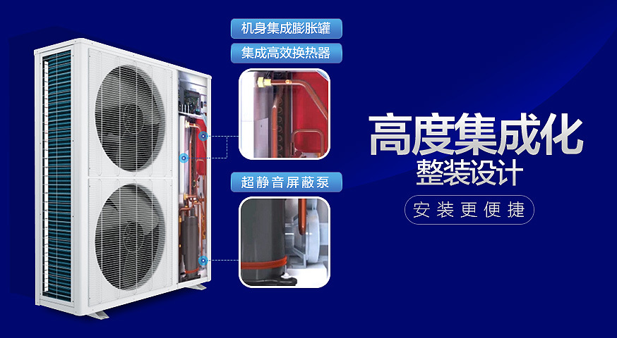 http://www.ne01.com/Userfiles/chanpin/zhihui/P1%20.jpg