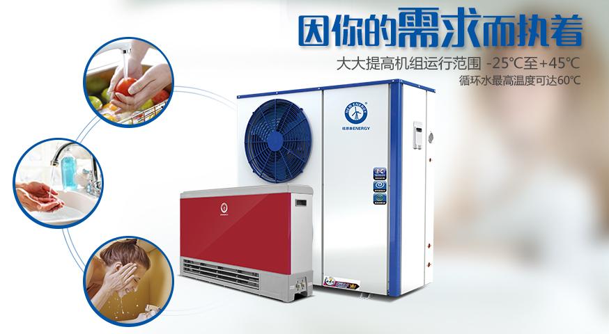 http://www.ne01.com/Userfiles/chanpin/zhilingshuangqing/7.jpg