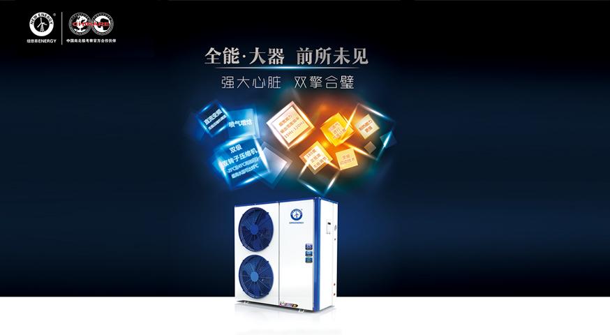 http://www.ne01.com/Userfiles/chanpin/zhilingshuangqing/1.jpg