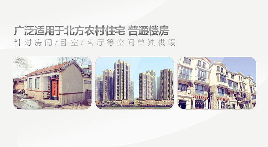 http://www.ne01.com/Userfiles/chanpin/fujia/p4.jpg