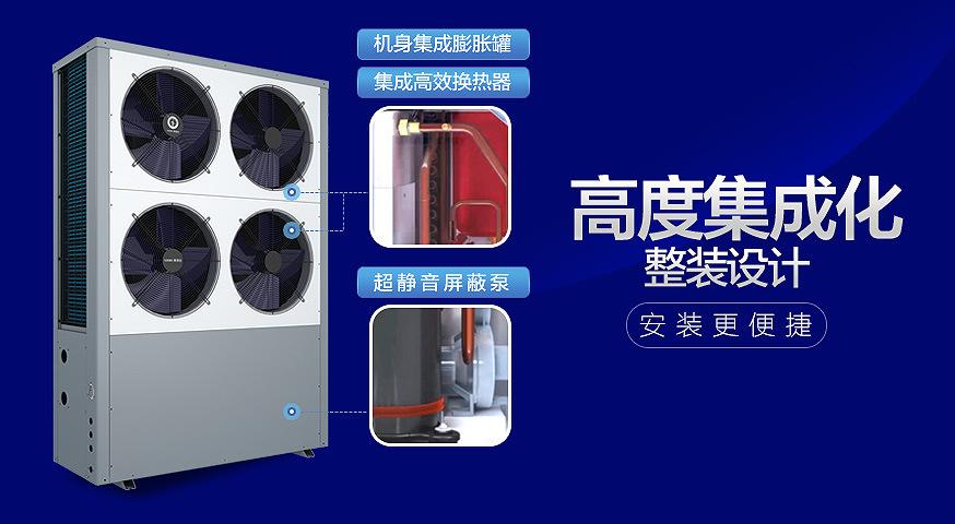 http://www.ne01.com/Userfiles/chanpin/zhihui/P1%202.jpg
